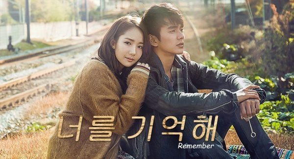 Remember_–_War_of_the_Son_(리멤버_–_아들의_전쟁)_Promotional_poster